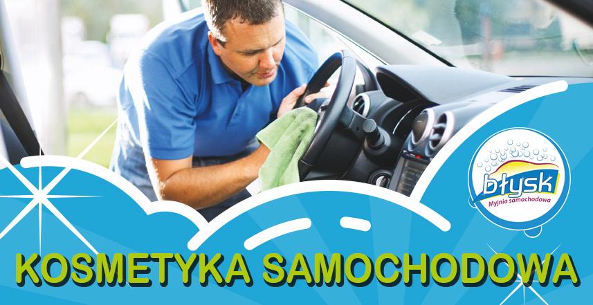 opks_kosmetyka_samochodowa